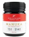 Miere de Manuka MGO 514+ ( UMF 15+ ), 250g